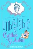 cynthiastaubin_unbearable_eBook_final