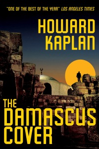 DAMASCUS COVER, Kaplan